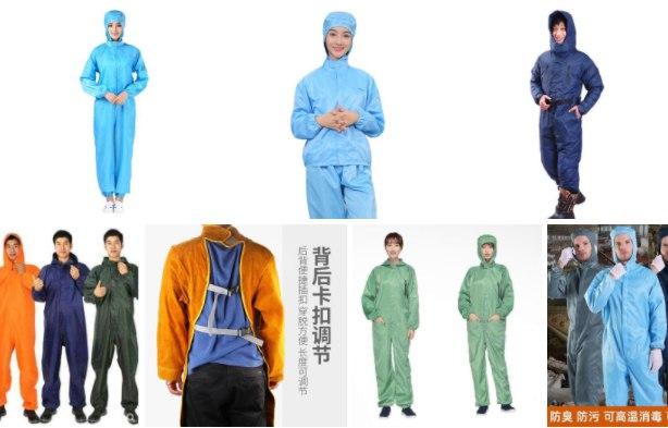 制服、职业装、工装和防护服分别是什么样的呢