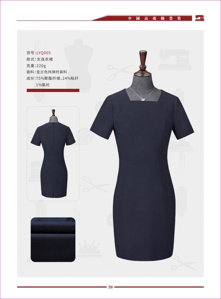 连衣裙B类